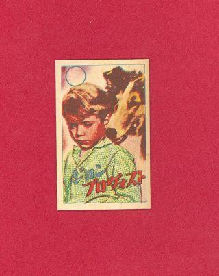 Lassie & Timmy Vintage 1959 Japanese Menko Card Mint photo