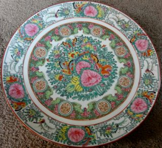 Large Old Chinese Famille Rose Plate With Wood Stand 16 Inches photo