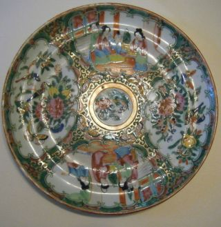 Antique Chinese Export Rose Medallion Plate Dish photo
