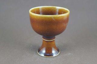 Chinese Ming Monochrome Glaze Porcelain Sstem Cup photo