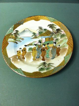 Antique Early Japanese Hand Painted Kimono Porcelain Signed Satsuma Plate photo