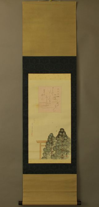 Japanese Hanging Scroll @b129 photo