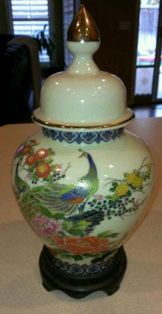 Japanese Porcelain Vintage Vase photo