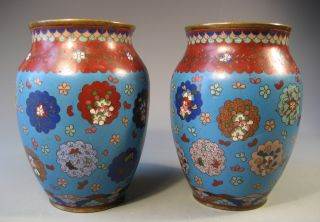 Fine Old Pair China Chinese Cloisonne Vases W/ Floral Decor Qing Ca.  19th C. photo