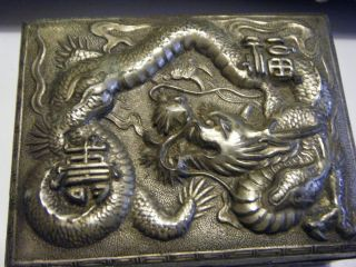 Vtg 1940s High Relief Elaborate Silverplate&wood Japanese Lucky&happy Dragon Box photo