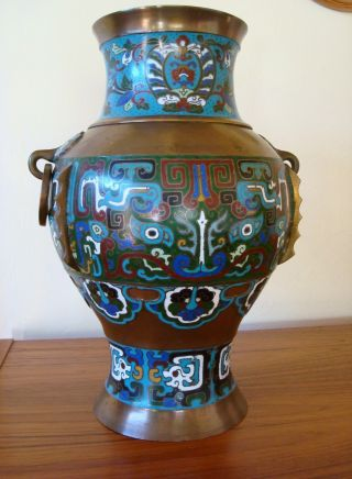 Magestic Handled Vase,  Signed,  Japanese