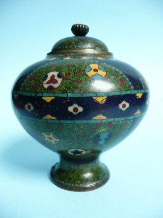 19th Century Chinese Cloisonne Lidded Pot. . . . . . . . . . . . . . . . . . . . . . . . . . . . . . .  Ref.  3120 photo