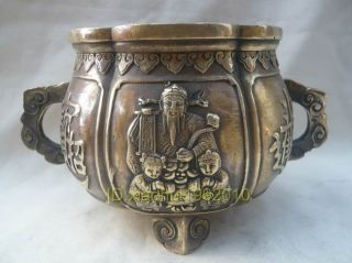 Chinese Old Brass Hand Carved Treasure Bowl Incense Burner photo