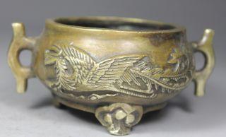 Chinese Old Brass Wonderful Handwork Carved Dragon/ Phoenix Incense Burner photo