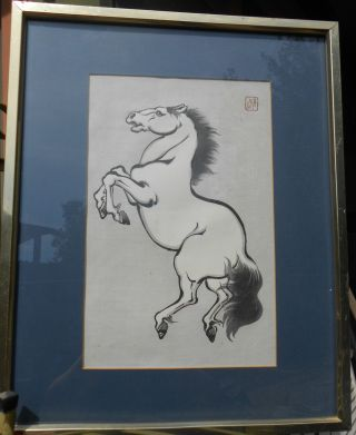 Vintage Chinese Horse In Ink Or Charcoals,  Signed ~ China photo