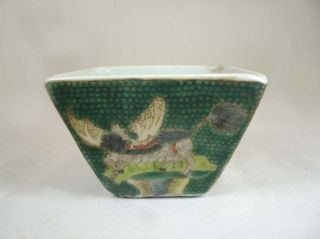 Chinese Colorful Porcelain Small Square Bowl photo