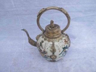 Chinese Porcelain Teapot Ancient Beauty Reciting Poems Unique 20 photo