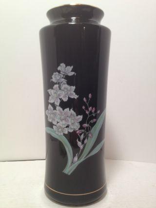 Vintage Japanese Flower Vase photo