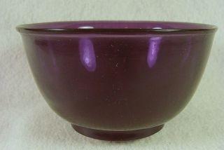 A Blue/purple Peking Glass Bowl - Late Qing photo