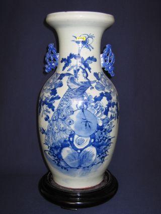 Antique Chinese Vase,  Qing Dynasty photo