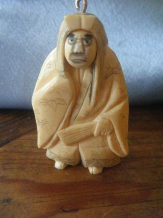 Antique Japanese Faux Ivory Netsuke Rotating Face Kabuki photo