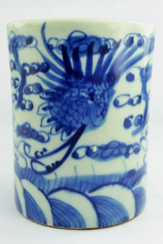 China Collectibles Old Decorated Wonderful Handwork Porcelain Peacock Brush Pot photo