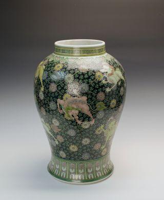 Fine Huge Chinese Kangxi Mk Famille Verte Black Ground Baluster Porcelain Vase photo