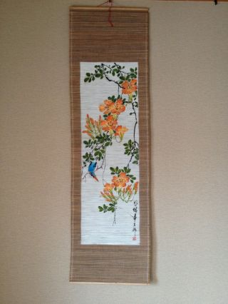 163 ~hibiscus And A Bird~ Antique Hanging Scroll photo