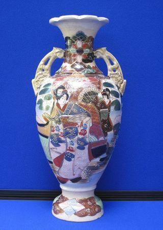 Fine Antique Japanese Porcelain Large Satsuma Vase - Geisha ' S & Flowers Design photo
