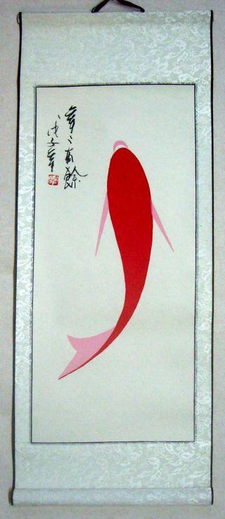 Japanese Art Painting Scroll Fish @657 photo