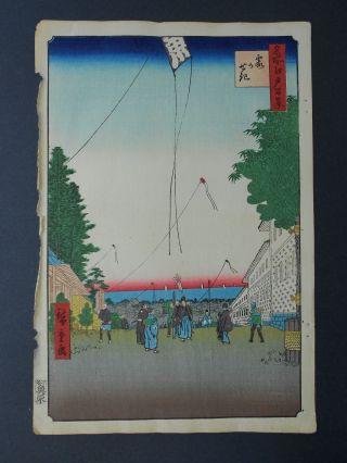 Hiroshige Japanese Woodblock Print One Hundred Views Of Edo Early 1900 ' S 2 photo
