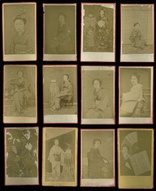 Japanese Geisha Cdv Photo Cards (12) Meiji Taisho Era Kimono photo