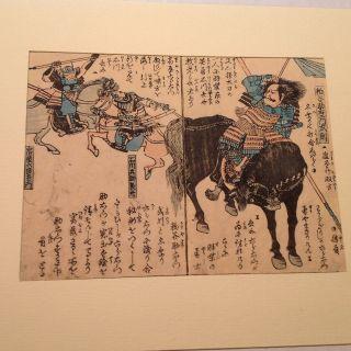 Samurai Warriors At Battle Of Shizugatake (1583),  Handcolored Woodcut,  1860 photo