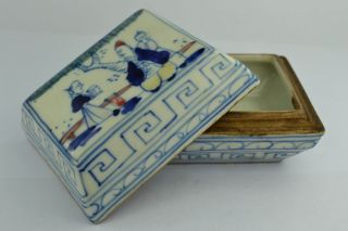 Asian Old Collectibles Decorated Handwork Porcelain Painting Older Rouge Box photo