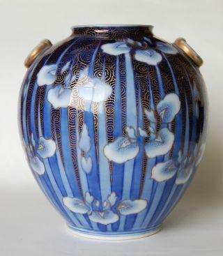 Antique Japanese Porcelain Vase Fukagawa Meiji Period 19th Century photo