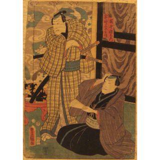 Antique Japanese Woodblock Print Toyokuni Iii Kabuki Scene Edo Period Japan photo
