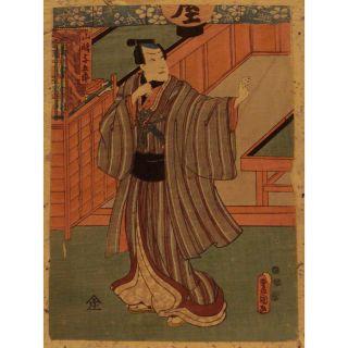 Antique Japanese Woodblock Print Toyokuni Iii Kabuki Actor Portrait Edo Period photo