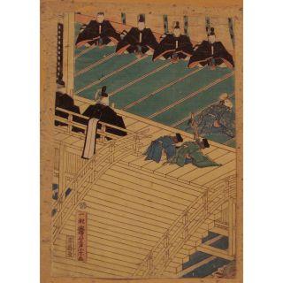 Antique Japanese Woodblock Print Yoshimune Palace Ceremony Edo Period Japan photo