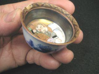100 Year Antique Japanese Meiji Era Daikoku Kutani Imari Sake Cup Sakazuki photo