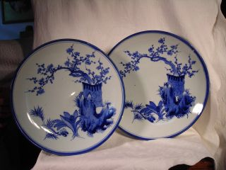 Pair Of Antique Japanese Round Blue & White Chargers Painted In Nabeshima Style photo