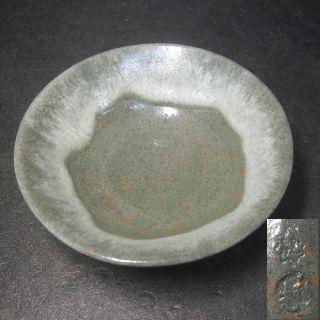 F334: Japanese Kankake Pottery Ware Tea Bowl By Famous Shuko Tanimoto photo