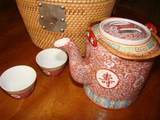 Vintage Chinese Export Teapot With 2 Tea Cups In Hand Woven Double Handled Cozy photo