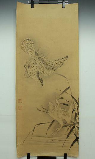 Jiku888 Jf Japan Makuri Scroll Soga Chokuan Hawk photo