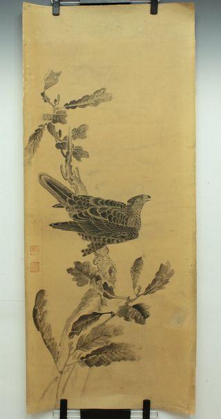 Jiku890 Jf Japan Makuri Scroll Soga Chokuan Hawk photo