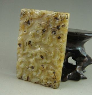 Chinese Old Hetian Jade Carved Chi Dragon Pendant photo