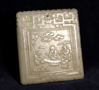 Jade Carving Squre Pendant photo