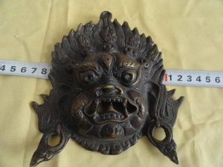 Chinese Bronze Old Vivid Beast Armour Mask Amulet Unique Style photo