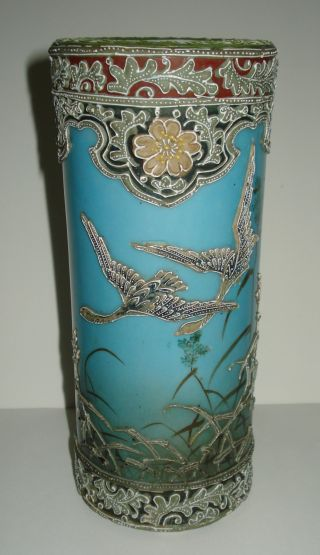 Antique Nippon Hand Painted Japanese Moriage Vase Flying Cranes Turquoise Signed photo