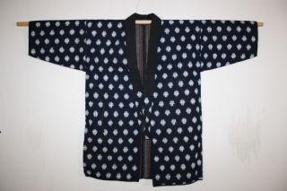 Japanese Thick Yukinko - Kasuri Sashiko & Stripes Noragi Cotton Of Work Clothes photo