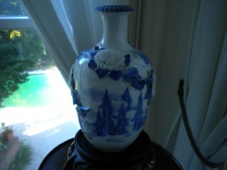 Hirado Vase With Pines In The Clouds photo
