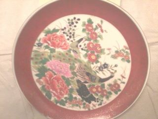 Small Japanese Satsuma Porcelain Plate Perfect Addition For Collection photo