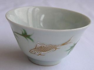 Antique Japanese Imari Cup With Chenghua Mark 1900 - 15 Handpainted Nr 1606 photo