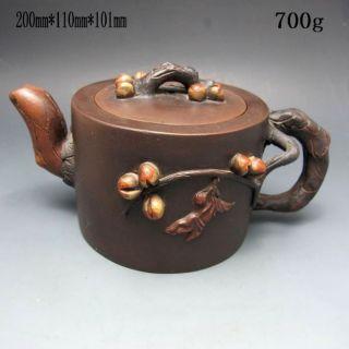 Chinese Zisha / Purple Clay Teapot W Mark Nr/pc2051 photo