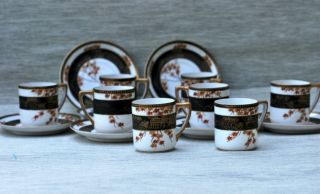 Antique Japanese Hand Painted Satsuma Tea /coffee Set 8 Cups And 8 Saucers photo