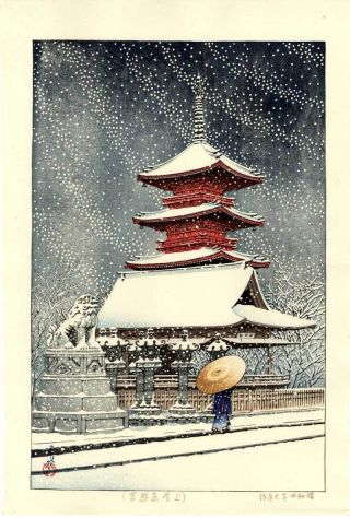 Hasui - Japanese Woodblock Print Red Temple In Snow photo